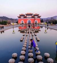 河南灵山旅游风景区导游词
