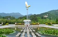 信阳灵山风景区