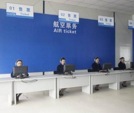 北京到美国蒙哥马利机票|北京至美国蒙哥马利往返机票价格及航班信息