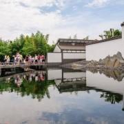 中国康辉苏州国际旅行社有限公司