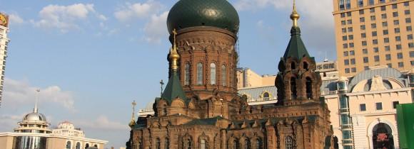 黑龙江哈尔滨.圣索菲亚教堂 ——导游词