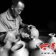 发现渭北隐藏的文化(图)