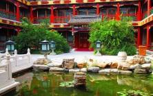 北京涵珍园国际酒店房型与房价