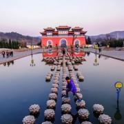 河南省灵山风景旅游开发有限公司
