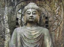 洛阳市中国旅行社