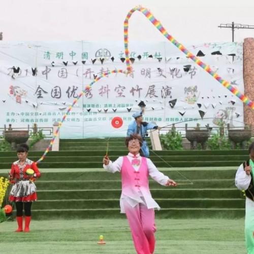 2019中国(开封)清明文化节4月1日盛大开幕