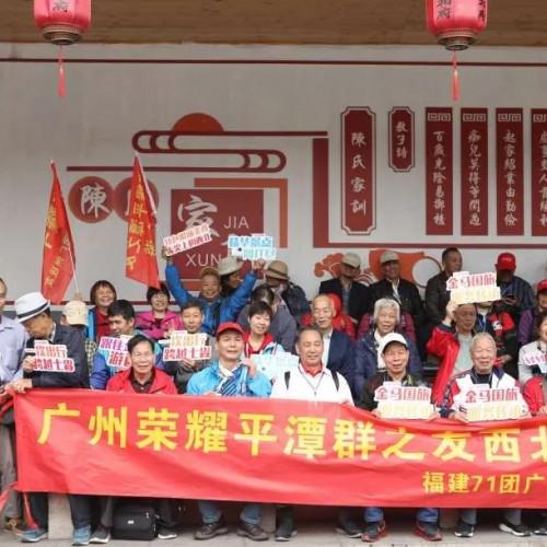 皇城相府迎来了广西、广东两趟旅游专列