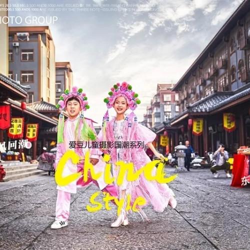 2019全城寻找曹魏古城形象代言人 ,《国风潮童》第一季盛大开秀!