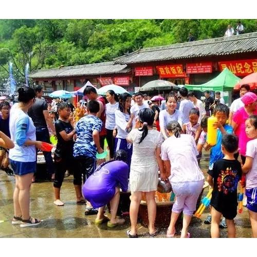 淇县古灵山第十六届泼水狂欢节即将盛大开幕!