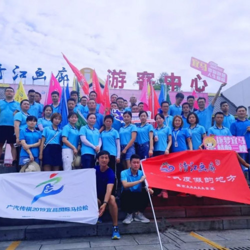 清江画廊景区助力宜昌国际马拉松