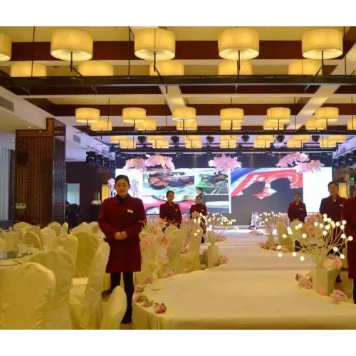窑湾古镇酒店公司推出特惠谢师宴