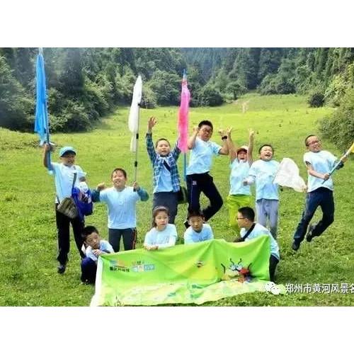 黄河风景名胜区:研学旅行促成长