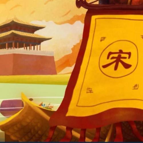 看《大宋·东京梦华》,感受但愿人长久,千里共婵娟的美好