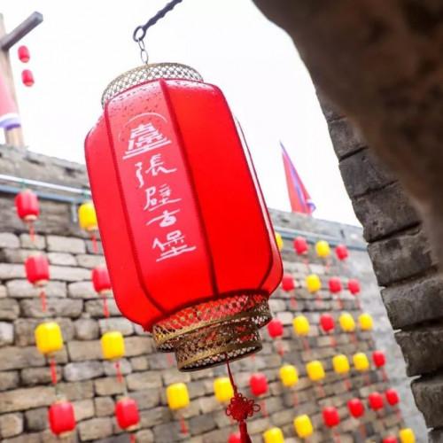 2019张壁古堡少林禅弓全国传统射箭比赛开幕