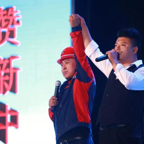山西省第八届农民工歌手展演在皇城相府文化广场落下帷幕