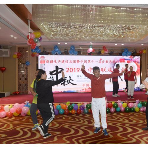 郑州市审计局联合新疆生产建设兵团代表团举办中秋联欢晚会
