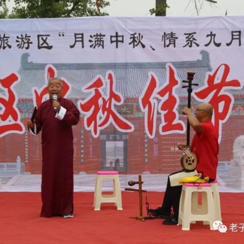老子故里太清宫景区民间传统文艺演出精彩纷呈