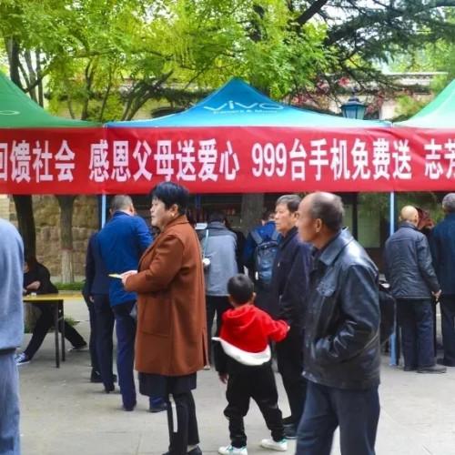 皇城相府举办第五届九九重阳金秋旅游文化节系列活动