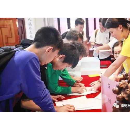 湖北抱朴谷迎来了参加第二届中华国医与道医专修班学员