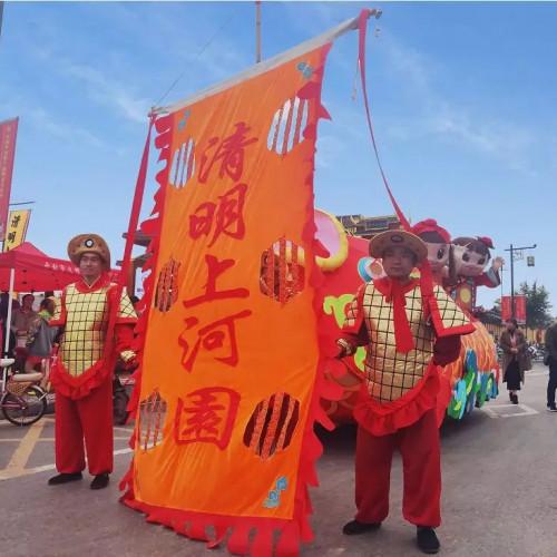 中国开封第37届菊花文化节暨宋都皇城旅游度假区大巡游文艺表演将在清明上河园迎宾门广场举行