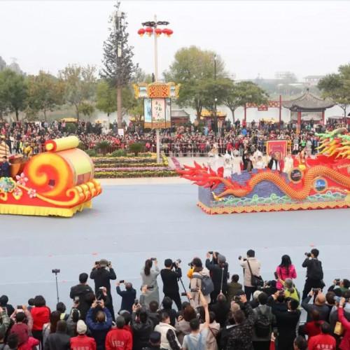 中国开封第37届菊花文化节暨宋都皇城旅游度假区大巡游文艺演出成功举行