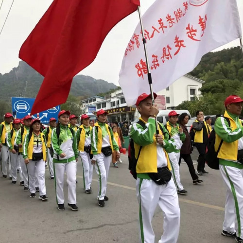 2019芜湖市徒步大会在马仁山下隆重开幕