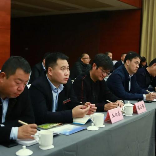 皇城相府合作伙伴座谈会,同叙发展,共话未来
