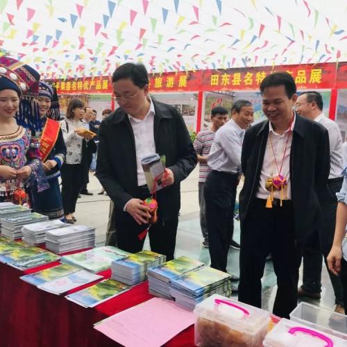 广西壮族自治区第十四届运动会旅游商贸展会开幕