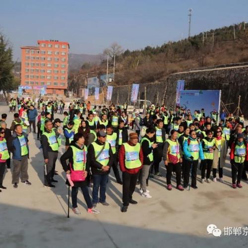 冬季京娘湖杯全民健身登山比赛隆重举办