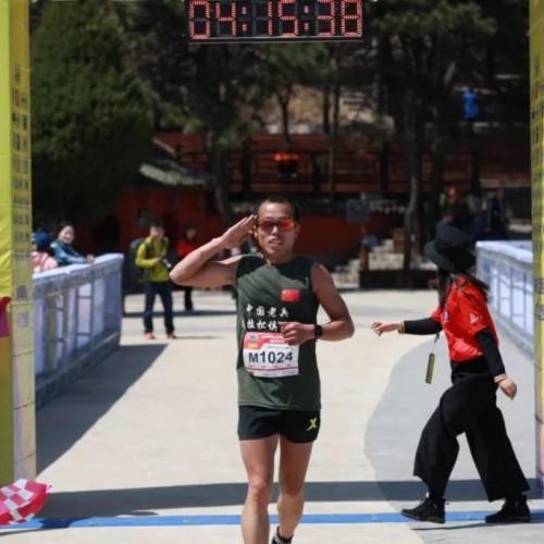 鸡公山获评2019年度中国山地马拉松系列赛优秀组织奖
