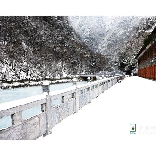 【诗歌】冬日初雪金丝峡