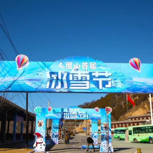 这个冬天,跟我去人祖山看雪吧
