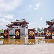 西安曲江文化旅游股份有限公司大唐芙蓉园景区管理分公司