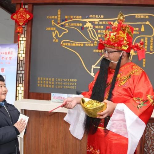 雁门关景区邀您一起过最具仪式感的  欢乐中国年