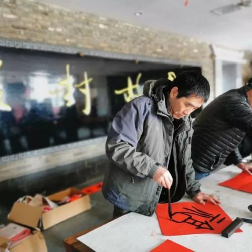 2020启封故园年文化节系列活动喜庆现场
