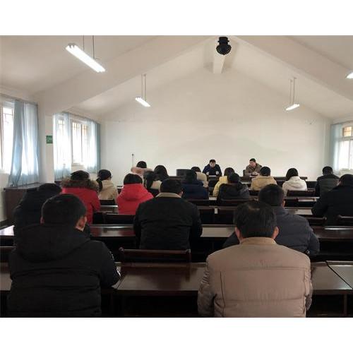 灵山风景区灵山风景区召开2019年全体员工大会