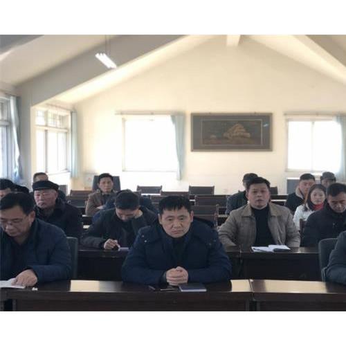 """灵山风景区召开""""不忘初心、牢记使命""""主题教育总结大会"""