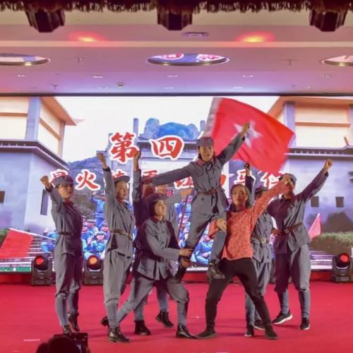 迎战2020,再创辉煌!马仁奇峰新春联欢晚会精彩上演