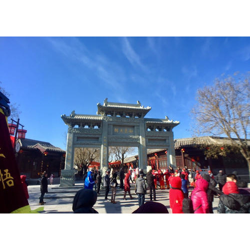 天津杨柳青画社入选全国版权示范单位
