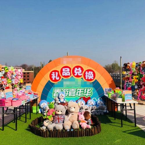 二郎山景区第十七届槐花节暨五一假期活动即将开幕