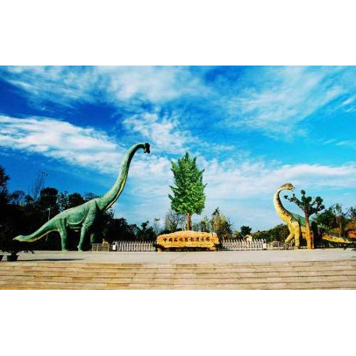 西峡恐龙遗迹园粉丝回馈福利,亲子票来了