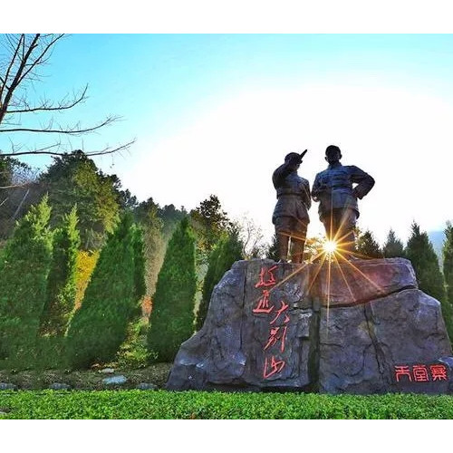 """来安徽天堂寨开启一场健康""""森""""呼吸之旅"""