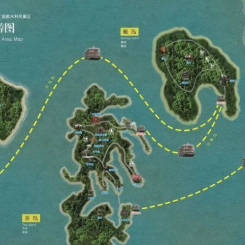"""南湾湖景区即将举办"""" 祈福·共融·创新·助农·促旅""""茶文化进景区端午茶会"""