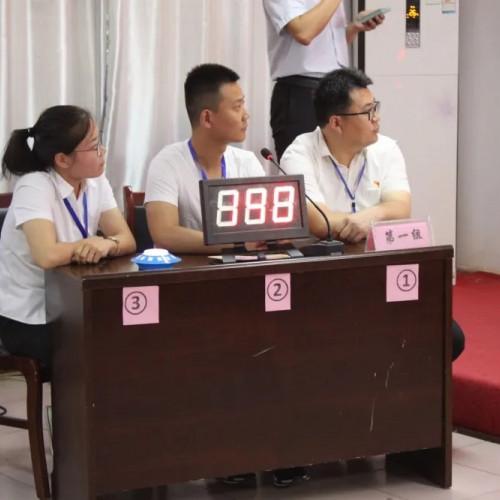 """峄山风景区开展""""四看四树""""活动暨庆祝建党99周年知识竞赛"""