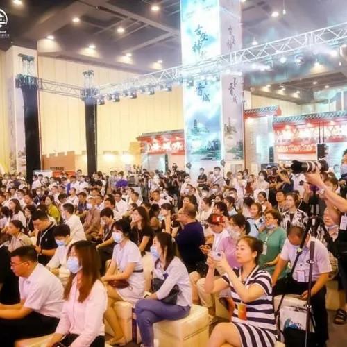 皇城相府惊艳亮相2020晋城(郑州)旅游博览会