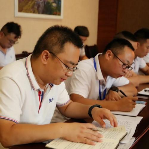 老君山文旅集团召开8月份营销工作会议