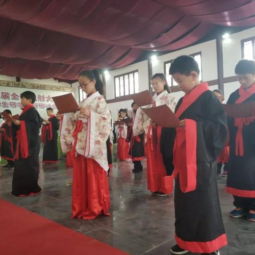 """天上王城景区在""""2019中国文化和旅游总评榜""""颁奖大会上获奖"""