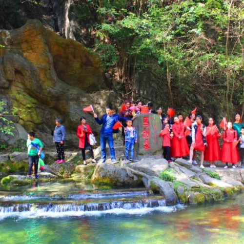 """金丝峡景区特向全国教师推出""""教师节""""特大优惠活动"""