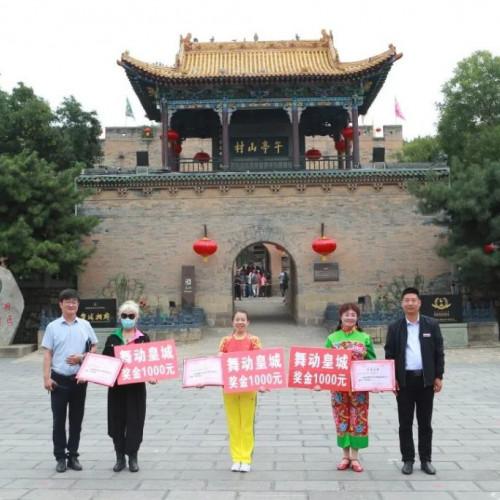 2020健康中国—舞动皇城文艺展演在御书楼广场前举行