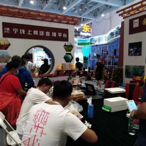 峄山元素闪亮首届中国国际文化旅游博览会